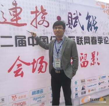 杭州精效家具制造有限公司 信息管理部信息总监 陈文一