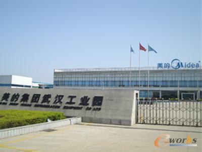 美的武汉工厂