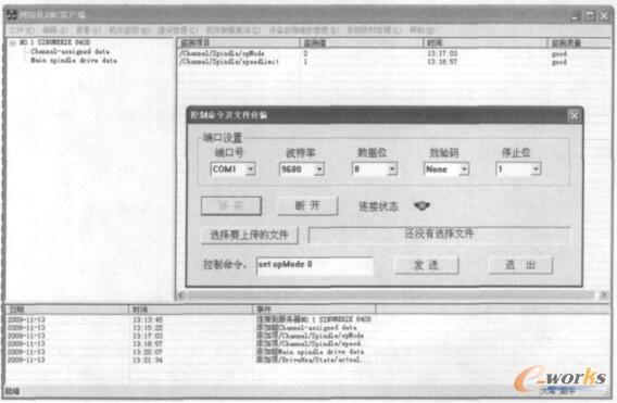 mes系统界面设计