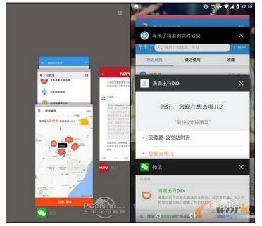 实际上微信已经让小程序尽量靠近App,例如在安卓可以多任务切换,但仍和App有所差距