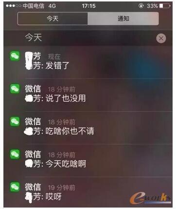 微信消息撤回为啥只有2分钟?恍然大悟