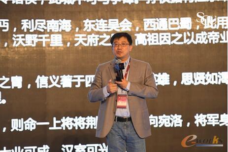 《半面创新》作者周宏桥先生