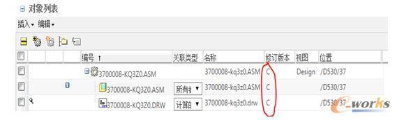 部件与CAD文档版本