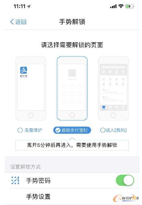 太方便!支付宝大更新:终于支持iPhone X刷脸支付