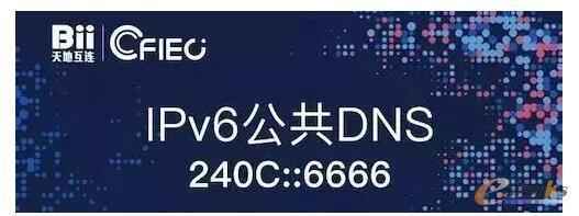 IPv6终于要取代IPv4 了,你准备好了么?