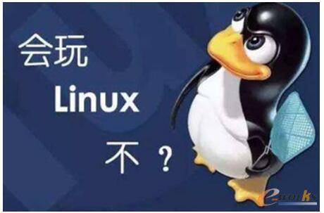 Linux是如何一步步支配超级计算机界的?