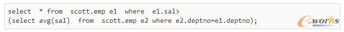 消除子查询:对于一些嵌套的子查询,将嵌套的sql语句