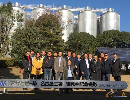 e-works第二届日本智能工厂考察团参观朝日啤酒名古屋工厂