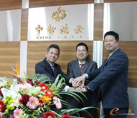中智浩云与上海灵蛙正式签署并购协议