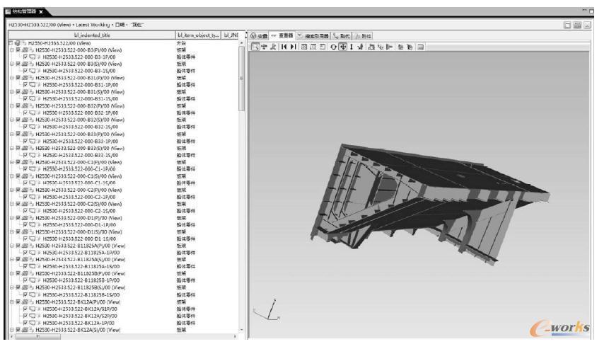 船体某分段EBOM 结构截图