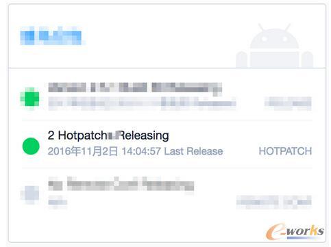 """通过""""HotPatch""""发布包"""