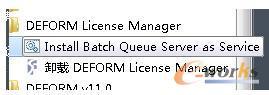 启动Install Batch Queue Server as Service