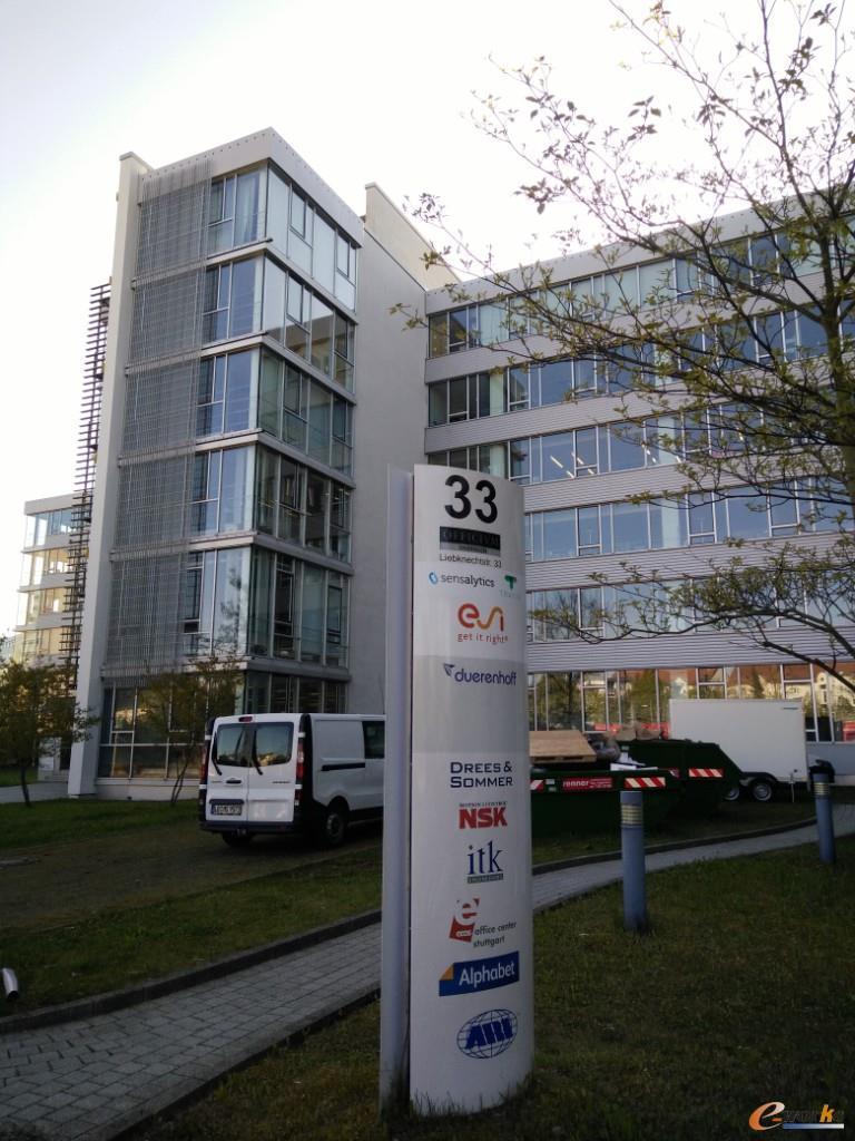 ESI集团的办公大楼
