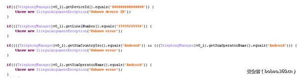 Andr/RuSms-AT使用下面这种代码用于检测模拟器