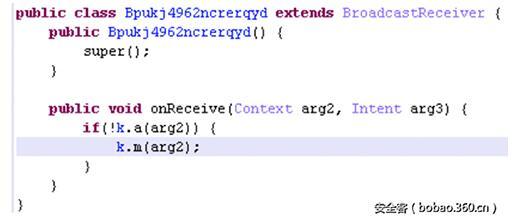 字符串被加密