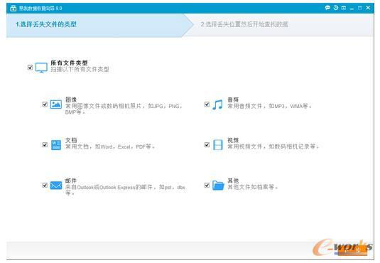 WannaCry勒索病毒数据恢复指引