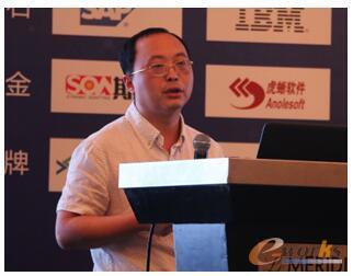 重庆长安汽车股份有限公司管理创新与IT中心副部长 吴劲浩