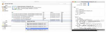 iOS 自动打包实践(企业账号APP上传到自己服务器)