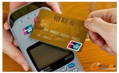 NFC广泛用于支付场景