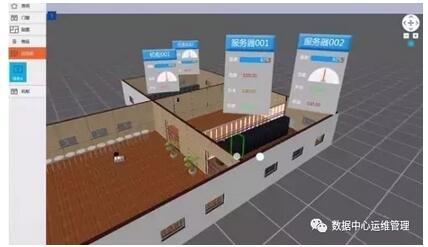 机房规划设计图