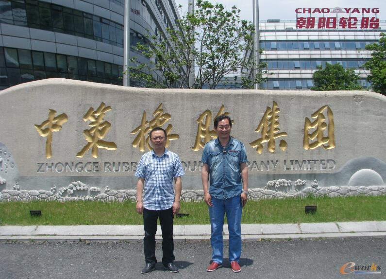 图 MES项目总监王鸣(右)和信息化主任范建宏(左)
