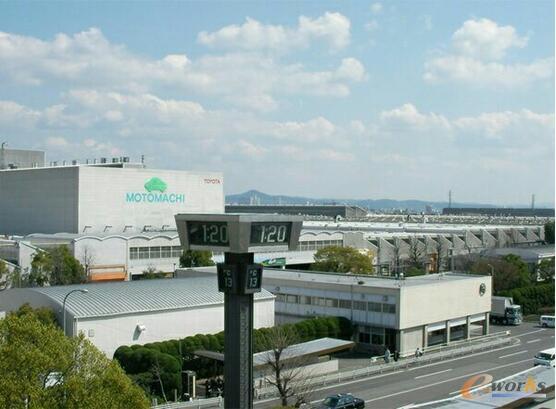 丰田汽车元町工厂