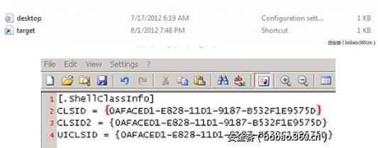 【安全报告】隔离网络高级威胁攻击预警分析报告