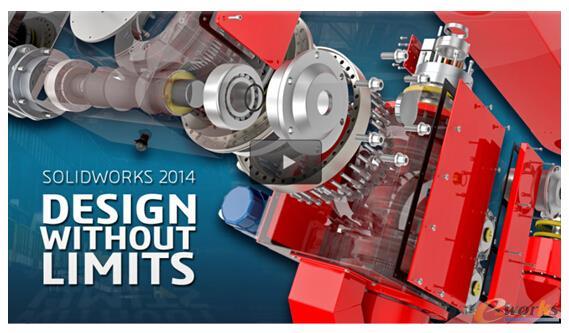 图6 SolidWorks 2014软件