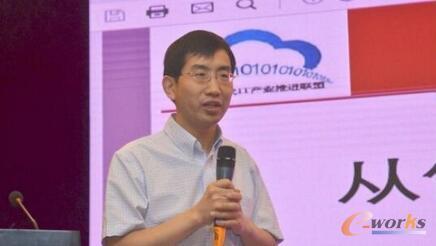 CIO时代学院院长、中国新一代IT产业推进联盟秘书长 姚乐