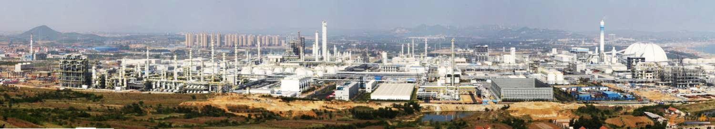 万华化学集团股份有限公司烟台工业园