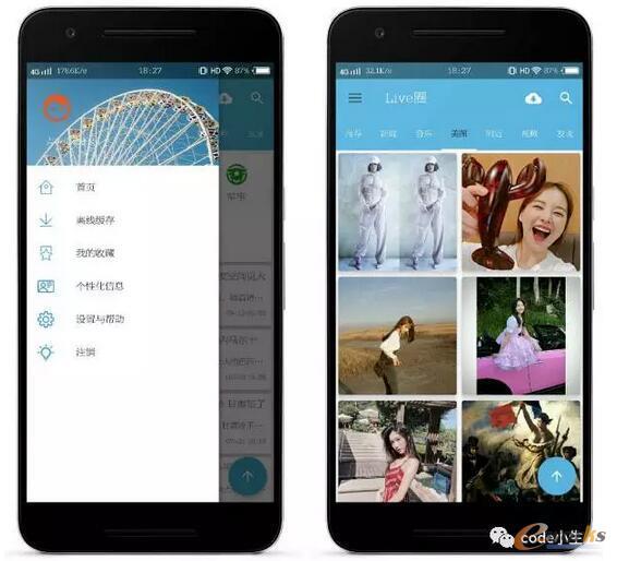 Android 新手如何学习开发一款 app?