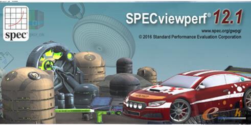 SPECviewperf12.1软件