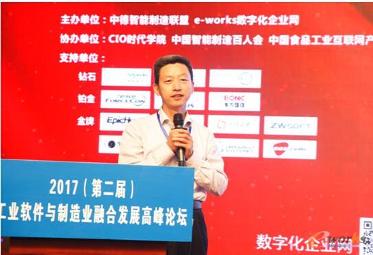 清华大学软件学院院长王建民教授