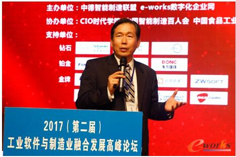 著名智能制造专家、中国发明协会常务理事 赵敏