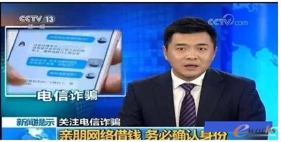 央视曝光个人信息泄露网上贩卖新闻