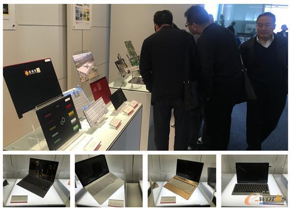 产品及技术展示