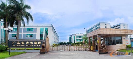 广东好太太科技集团股份有限公司