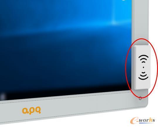RFID读写模块