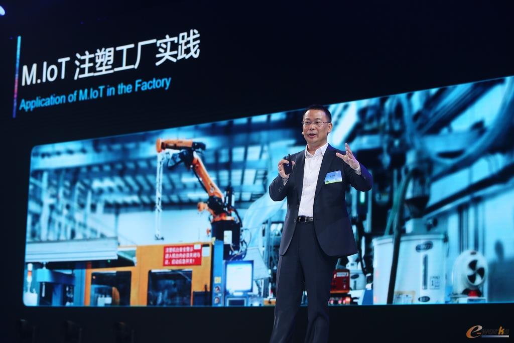 美的集团副总裁、CIO兼IT总监张小懿发布美的工业互联网平台M·IoT