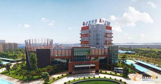 兴发铝业总部办公楼实景