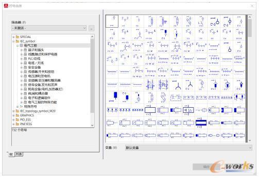 IEC电气设计符号库