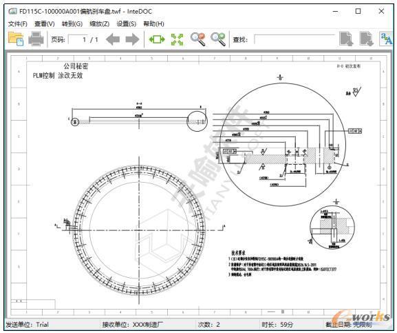 供应商对图纸的安全浏览图示