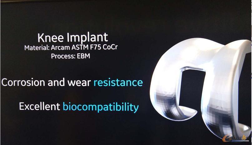 GE增材制造钴咯合金膝盖骨产品