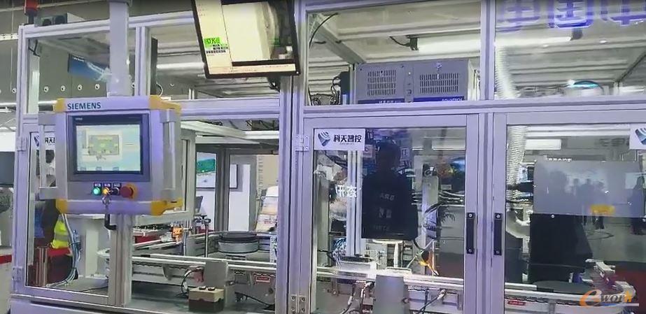 智能生产线