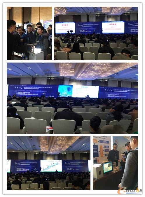 敖维科技在第十四届中国智能制造产品创新数字化国际峰会现场