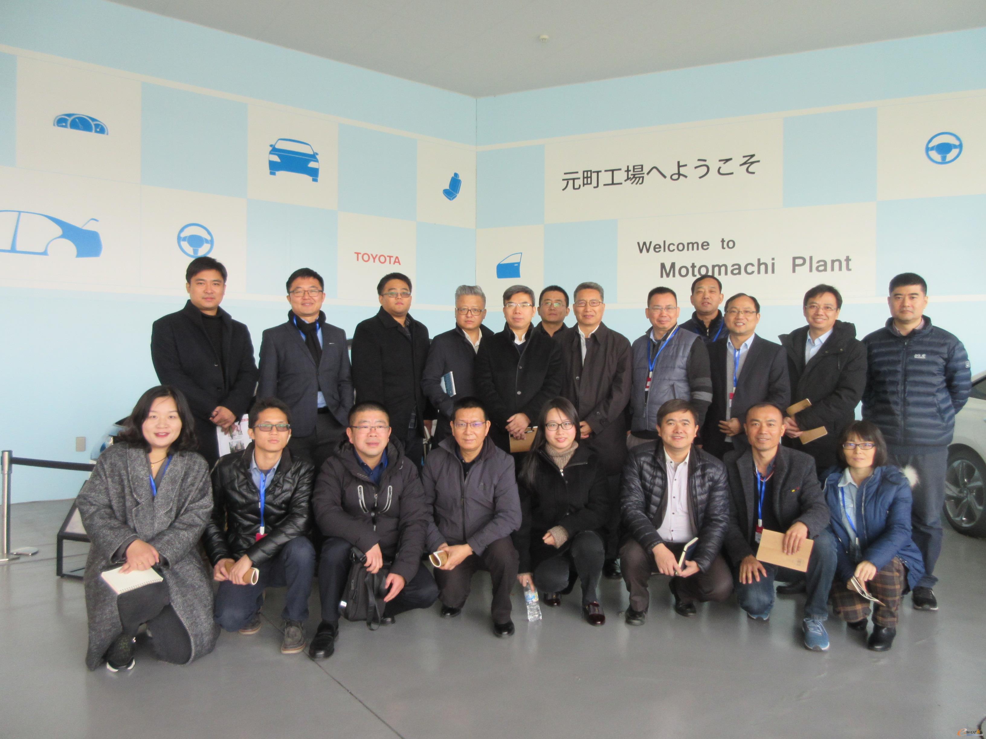 考察团成员在丰田汽车公司合影