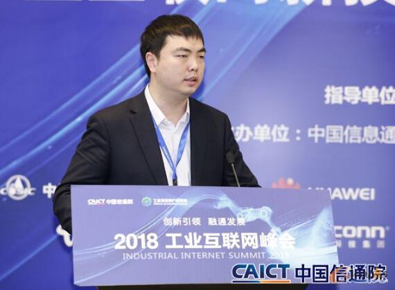 中科院李栋:工业SDN网络关键技术与测试床