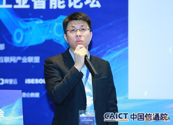 华为方帆: 华为企业智能技术与实践