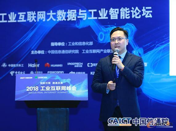 徐山: NI工业互联网平台力助人工智能与工业4.0深度融合