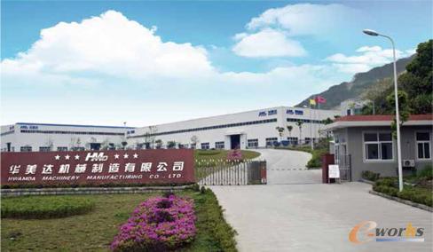 宁波华美达机械制造有限公司